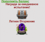 1 зад.png
